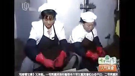 尚滋味小龙虾加盟  椒盐做法 上海