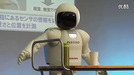 本田展示新款机器人Asimo www.ggdig.com