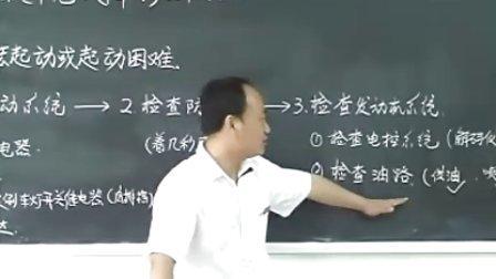 【汽修专家讲汽修3】AVSEQ01