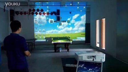 VIVIBRIGHT Large Projector test For PLF8100F_10