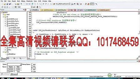 38--IIC通信(三)--刘凯老师STM32培训视频