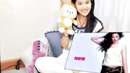 最新刘亦菲 写真集 清纯 美女