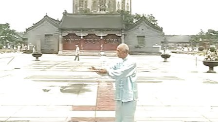 孙氏太极拳49式3