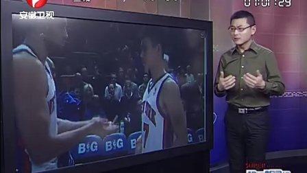 美职篮:林书豪狂砍38分 星光盖过科比 120212 超级新闻场
