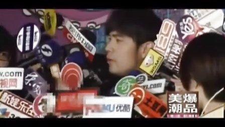 周杰伦执导女友昆凌广告 粉丝批其卖弄嗲声