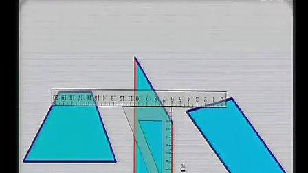 平行四边形和梯形四年级上全国第八届深化小学数学教学改革观摩交流会教学课例