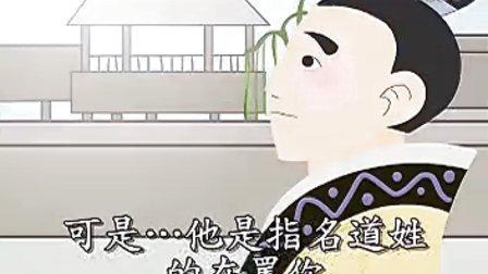 化育卡通動畫f