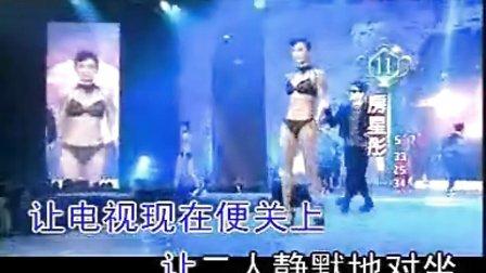 张立基[月在跳]粤语MTV2013亚洲小姐竞选版