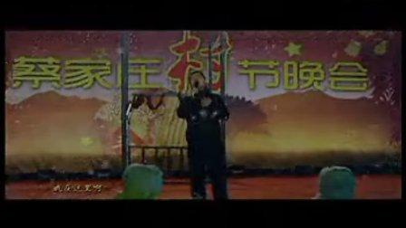 [www.lai668.com.cn]就是闹着玩的第1集_clip(1)