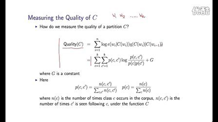 18 - 4 - The Brown Clustering Algorithm (Part 2) (8-30)