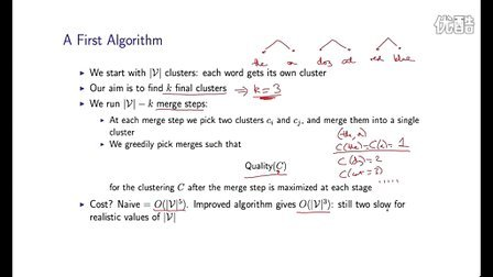 18 - 5 - The Brown Clustering Algorithm (Part 3) (9-18)