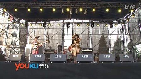 【优酷音乐独家现场】草莓音乐节-简约情人05
