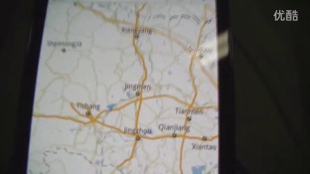 Benny's China train ride.