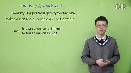 新东方在线免费课程-高考英语写作 陈子峰