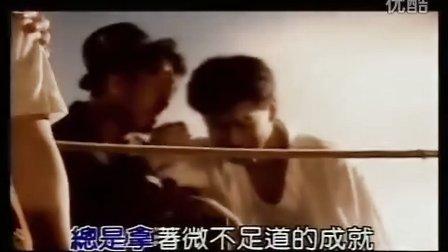 008 水手 - 郑智化[www.olp.com.cn]