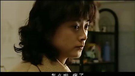 【香樟树】第06集