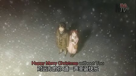 Merry.Christmas.Without.You