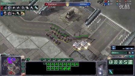 【妹子看星际2】WGT总决赛 Pandalyn VS IGXigua
