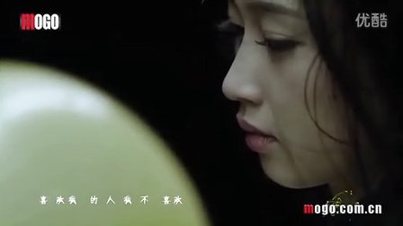 《MOGO音乐MV放映室》阿肆《预谋邂逅》