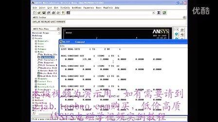 ANSYS 电磁学有限元分析实例视频教程