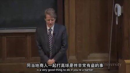 耶鲁大学开放课程:金融市场 E13(中英文双语字幕)—— 圪鎏