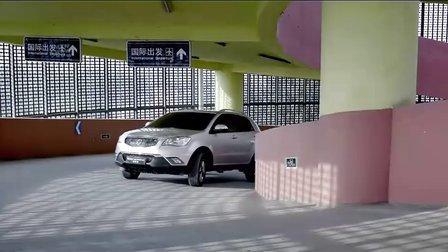 进口双龙汽车精彩广告