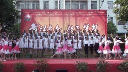 兴华中学2013年迎新文艺汇演-校合唱队,舞蹈队《在灿烂的阳光下》