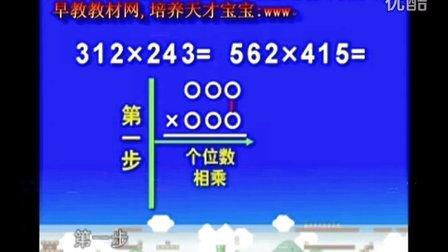 一分钟速算DVD3-2  一分钟速算全集