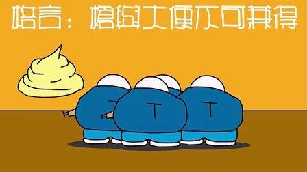 bku战队之老钱战记(www.aikanxs.com)