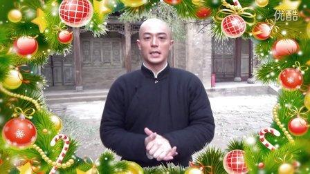 【霍吧独家】霍建华祝百度霍吧的影迷朋友们圣诞节快乐