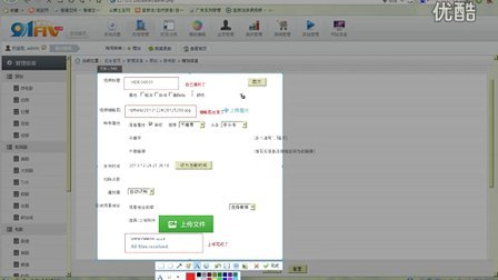 ffmpeg视频上传转码截图插件演示