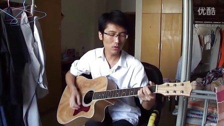 友情岁月 吉他弹唱  00