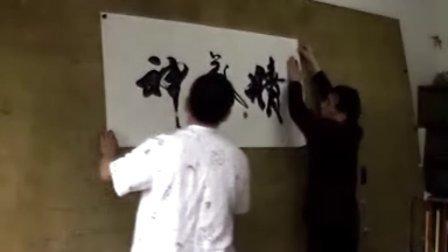 中国特技书画大师赖秉琦