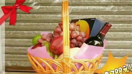 创意礼品 VIP水果篮100-56
