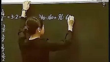 听课网人教版数学六年级下册《比例和比例的基本性质》张茜