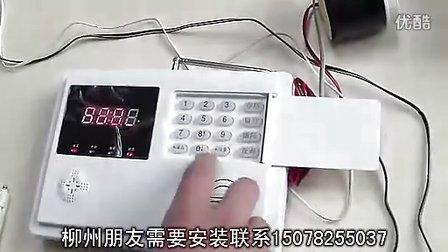 柳州哪有智能门窗电话防盗报警器 红外线报警器 无线家用防盗器