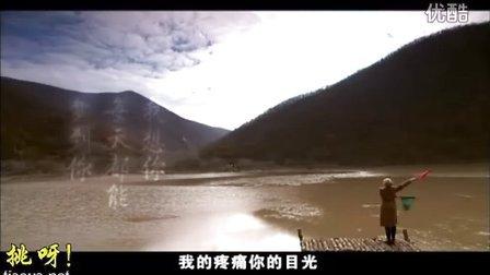 《我的娜塔莎》主题曲《爱的人》影视原声完整版