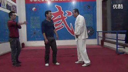 山西省介休市武术协会训练馆馆长 郭云胜 内家拳实战技法