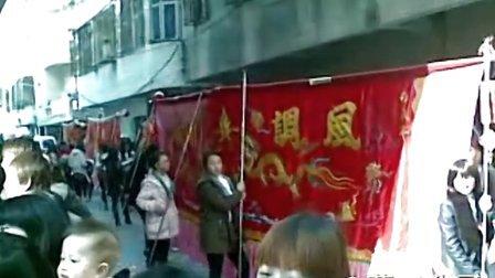 2012信宁迎老爷