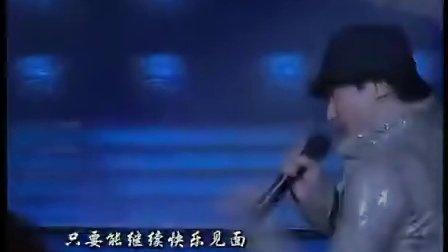 歌曲《快乐2000年》演唱:黎明 2000年春晚