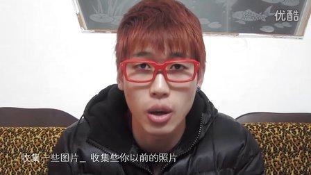 2012.02.14 Valentine's Day Video to my best lover
