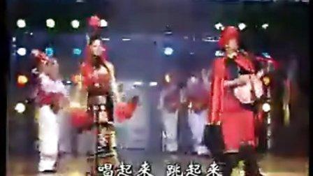 迪高-彝族左脚舞-今年耍楚雄明年耍禄丰