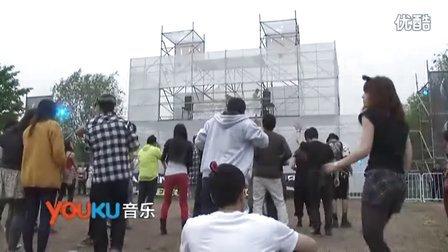 【优酷音乐独家现场】草莓音乐节-Slide-现场02
