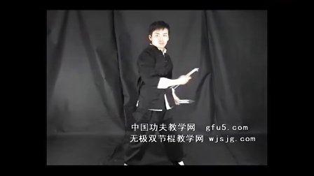 无极双节棍教学视频-双棍翻江倒海(狂龙乱舞)