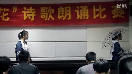 2012.4.28江南高中诗歌朗诵比赛1