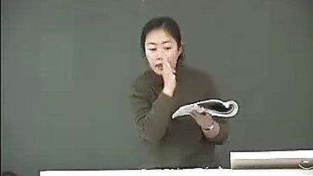 人教版地理高中高一必修一《洋流第二课时》