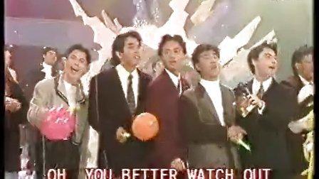 圣诞歌 林忆莲 Beyond 刘德华 李克勤 周慧敏 1990年劲歌季选