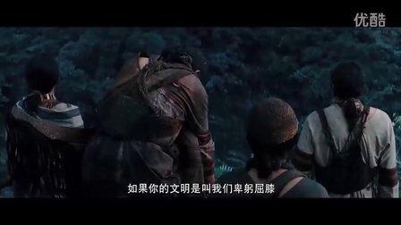 魏德圣台湾影片 赛德克巴莱  高清内地完整版预告片 5月10日公映