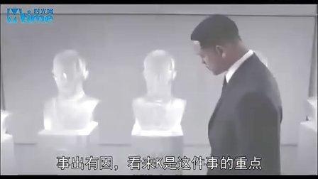 《黑衣人3》全新中文预告首发 崭新装备惊艳亮相