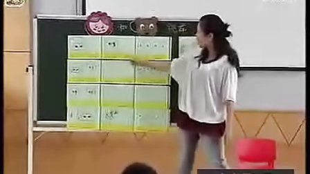 幼儿园优质课大班音乐《洋娃娃与小熊跳舞》幼儿园公开课